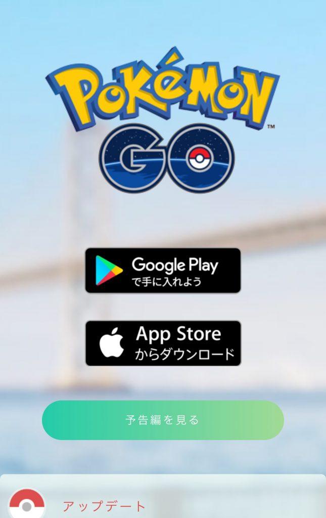 20160720_pokemon