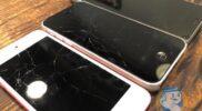 【本日の修理依頼!】iPhone5c、XperiaZ3、iPod touch5のガラス割れ修理!