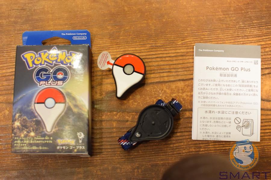pokemongoplus_op02