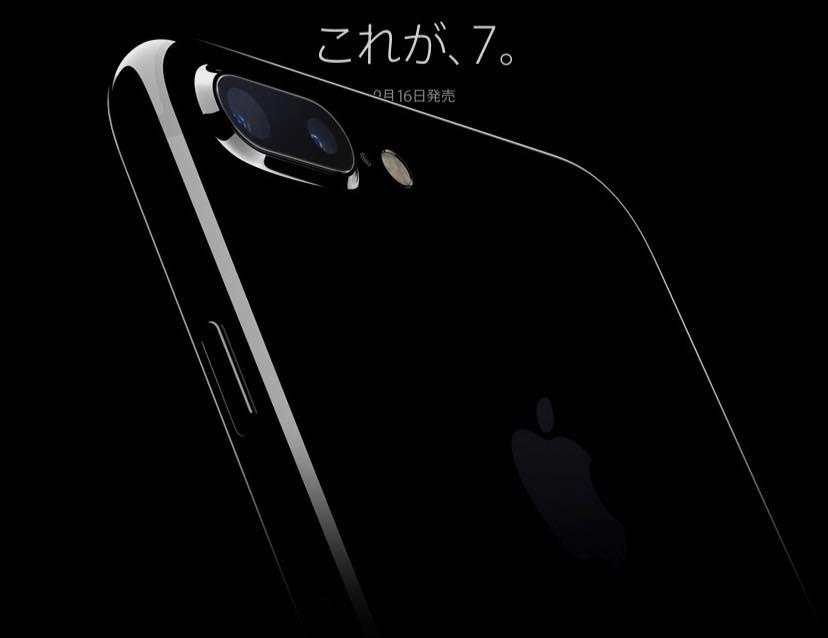 th_iphone7