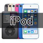 iPod修理(iPod Touch・iPod Classic)