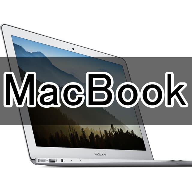 MacBookの修理についてはこちら