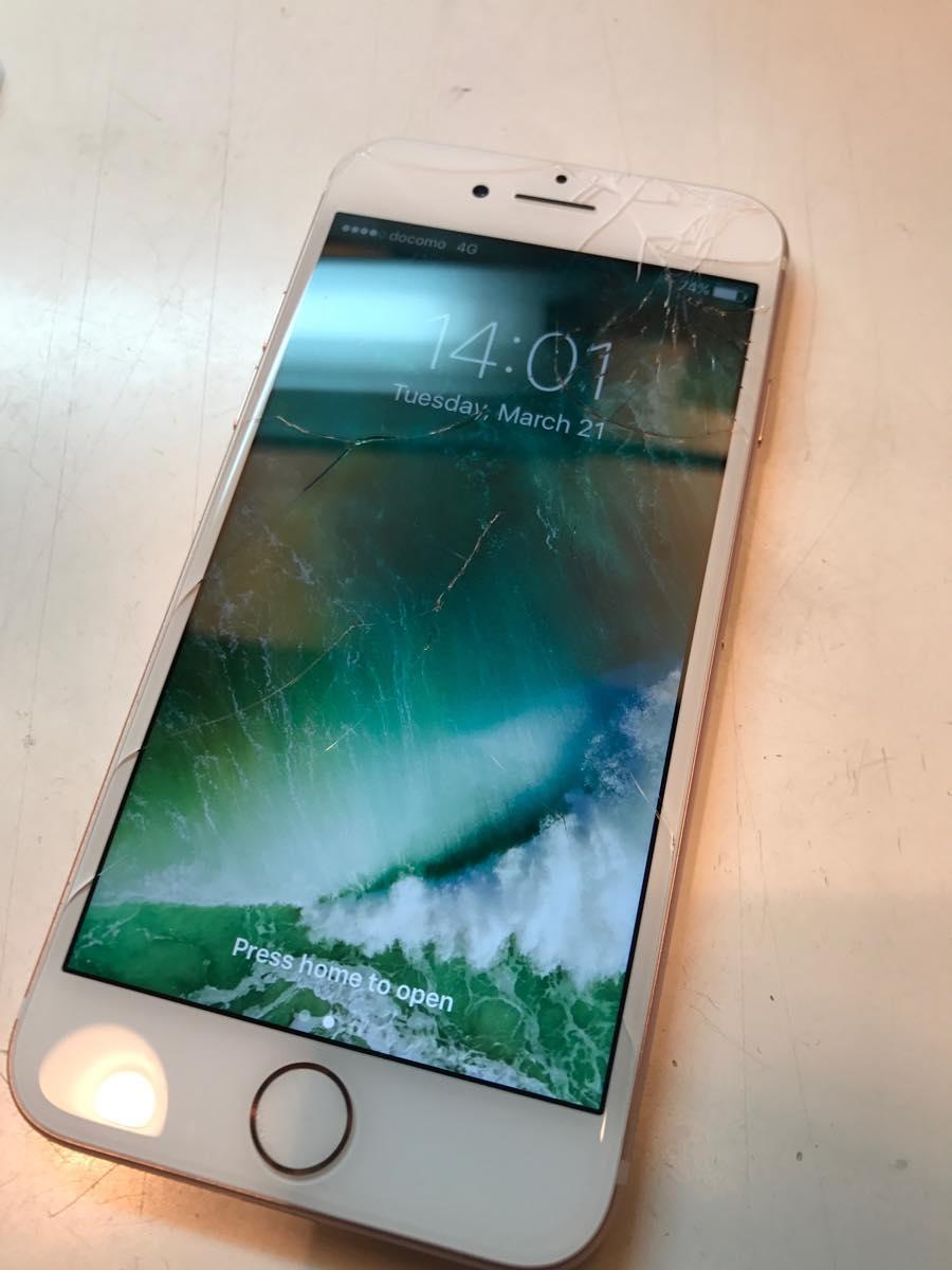 20170321_iphone7のガラス割れ修理