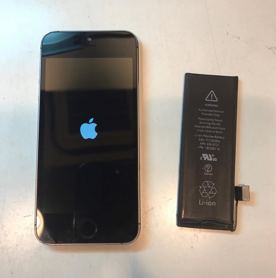 新宿よりiPhone5sのバッテリー交換