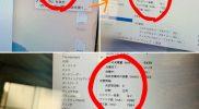 【MacBookAir】バッテリーの交換修理!?【バッテリー交換:11,800円】MacBookAirのバッテリー交換!