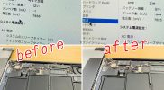 【MacBookAir】バッテリー交換!!即日最短15分お渡し!!【バッテリー交換:11,800円】MacBookAirのバッテリー交換!