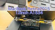 【MacBook Retina】バッテリー交換!!【バッテリー交換:22,800円】