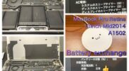 MacBook Pro 13inch 2014 model A1502のバッテリー交換