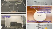 MacBook Pro 13inch 2016 model:A1708 Battery exchange