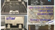 MacBook充放電回数が少ないのにバッテリー交換修理・・!?