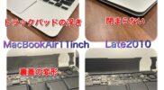【MacBook Air】 バッテリー膨張による影響・・・×o×
