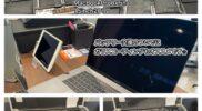 【MacBook】 バッテリー交換のついでにガラスコーティング☆
