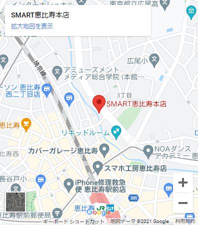 SMART恵比寿店マップ