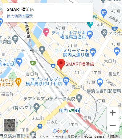 SMART横浜店マップ